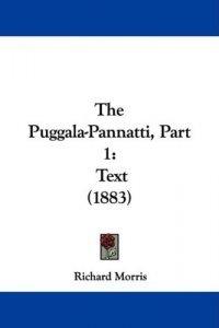 The Puggala-Pannatti, Part 1: Text (1883), kirja