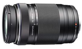 Olympus M.Zuiko Digital ED 75-300mm f4.8-6.7 II, objektiivi