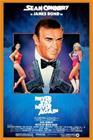 Älä kieltäydy kahdesti (Never Say Never Again, Blu-Ray), elokuva